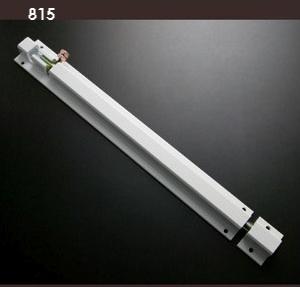Accesorios 815 aluminio